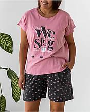 Пижама с шортами больших размеров,Nikoletta