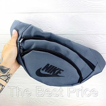 Бананка Nike серая