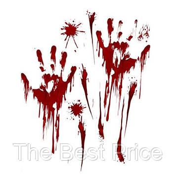 Наклейки кровавые следы Руки SK31006 30х45см