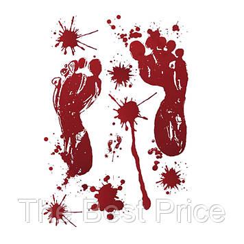 Наклейки кровавые следы Ноги SK31005 30х45см