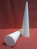 Конус пенопласт 30 см