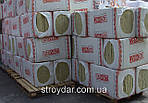 Базальтовий утеплювач Izovat (Ізоват) 45 100 мм, фото 2
