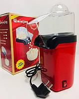 Аппарат для приготовления попкорна Mini Joy, фото 1
