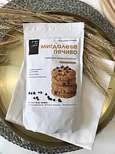 Мигдалеве печиво Ginger and White суміш 300 г