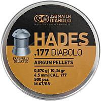 Пули пневматические JSB Diabolo Hades. Кал - 4.5 мм. Вес - 0.670 г. 500 шт