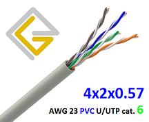 Кабель сетевой U/UTP-cat.6 без экрана AWG23 PVC 4х2х057 для внутренней прокладки