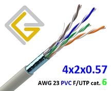 Кабель сетевой в экране F/UTP-cat.6 AWG23 PVC 4х2х057 для внутренней прокладки