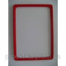 Красная рамка ф-та А3