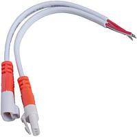 Разъёмы герметичные (штекер + гнездо) IP60 3pin, с кабелем 3х0.5мм.кв, белые