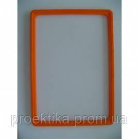 Оранжевая рамка ф-та А4