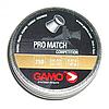 Кулі Gamo Pro-Match 250 шт. (6321824)