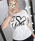 Жіноча футболка, норма 42-44, 46-48рр , I love You, чорний, фото 3