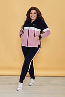 Жіночий стильний спортивний костюм Батал
