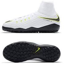 Сороконожки Nike HypervenomX Phantom 3 Acacemy DF TF Junior AH7293-107