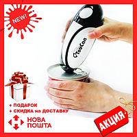 Многофункциональный автоматический ручной консервный нож Toucan, Испытано