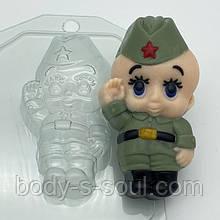 Пластикова форма Малюк / Солдат