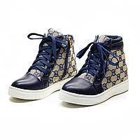 Стильные демисезонные ботинки для девочки Yalike (р.32)