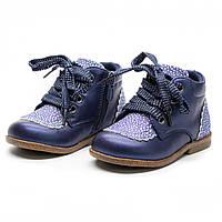 Демисезонные ботинки Сказка для девочки (р.19)