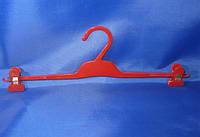 Плечики для нижнего белья с прищепками цветные