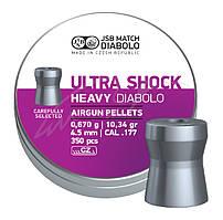 Пули пневматические JSB Heavy Ultra Shock. Кал. 4.5 мм. Вес - 0.67 г. 350 шт