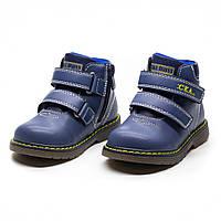 Демисезонные ботиночки Сказка для мальчиков (р.23,25)