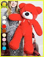 Мягкий плюшевый мишка Раф 100см красный, подарок для девушки на день рождения