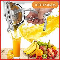 Соковыжималка ручная Hand Juicer пресс для фруктов и цитрусовых с зажимом алюминиевая