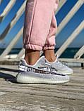 Жіночі кросівки Adidas Yeezy 350, фото 8