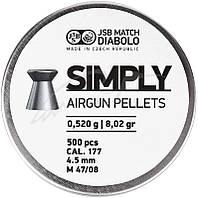 Пули пневматические JSB Diabolo Simply. Кал. 4.5 мм. Вес - 0.52 гр. 500 шт/уп