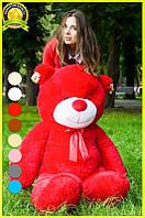 Мягкая игрушка на 8 марта плюшевый мишка Рафаэль 160 см Красный