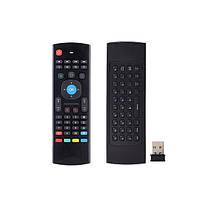 Беспроводная клавиатура, мини пульт (аэро-мышь) для Smart TV, AIR MOUSE MX3! Акция