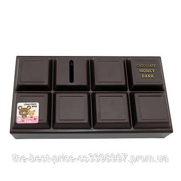 Скарбничка Шоколадка
