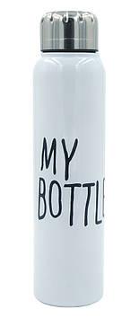 Стильний термос My Bottle 300 мл 9045 металевий (2842) Білий
