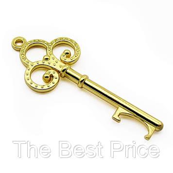 Відкривачка підвіска Золотий Ключик