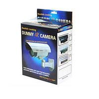 Муляж уличной камеры Camera Dummy 1100! Акция