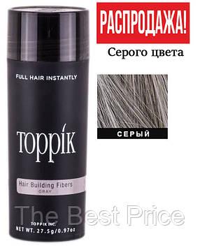 Кератиновый загуститель для волос Toppik (для маскировки залысин) 27,5г Серый (Gray)