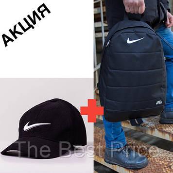 Рюкзак Кепка Nike, черный