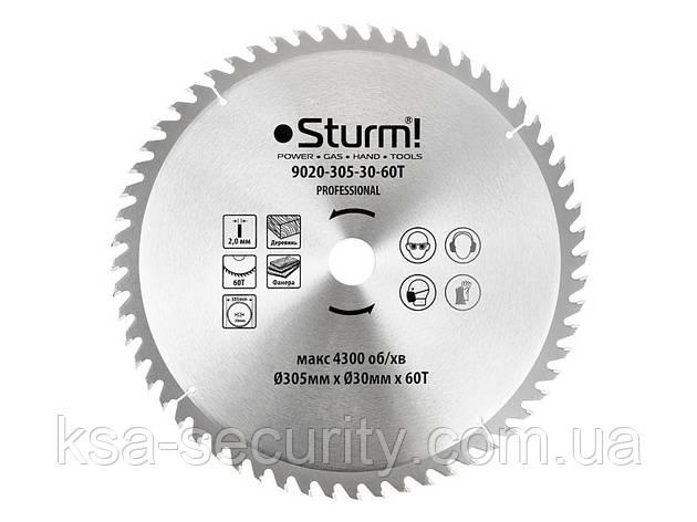 Диск пиляльний 305х30 мм 60 зубів по дереву для MS55305BL Sturm 9020-305-30-60T, фото 2