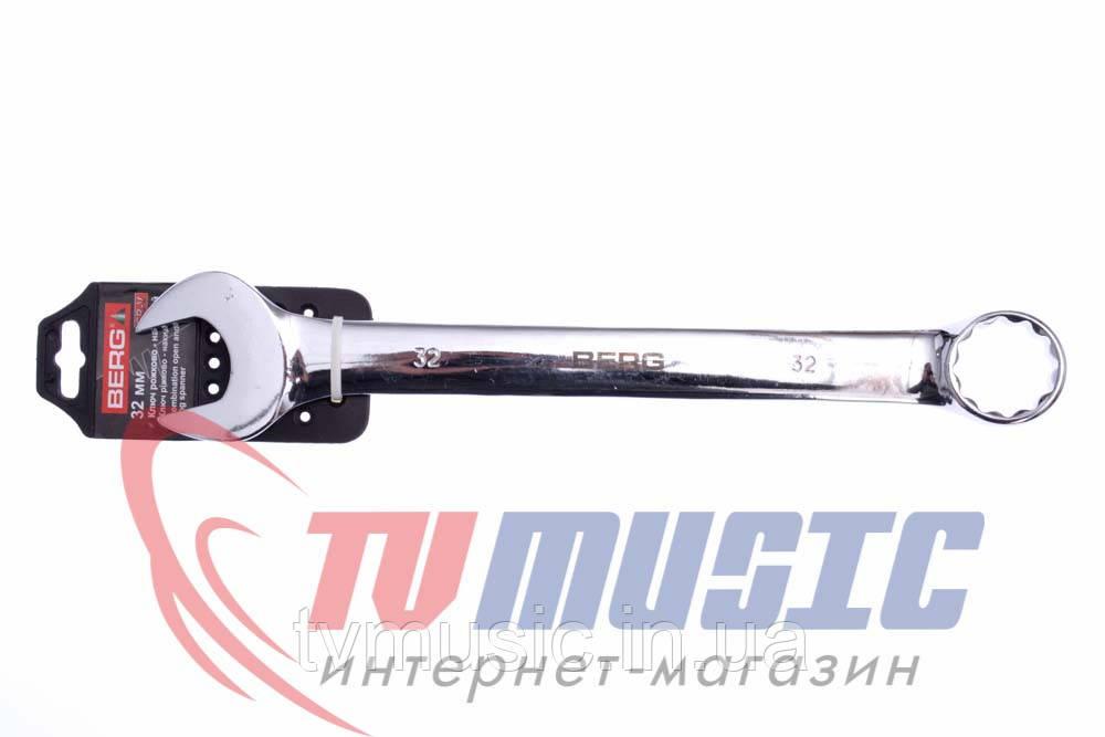 Ключ рожково-накидной Berg 48-325 (32 мм)