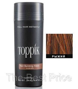 Кератиновий загусник для волосся Toppik (для маскування залисин) 27,5 м Auburn (Рудий)