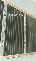 Теплый пол под ламинат пленка 220 вт/м2 In-therm t305 корея ширина- 50 см