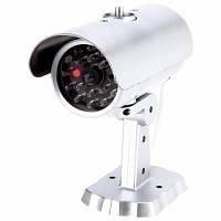 Камера видеонаблюдения муляж реалистичная обманка PT-1900 CAMERA DUMMY 2011! Акция