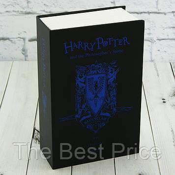 Книга сейф (18см) Гаррі Поттер Когтевран (чорна з синім)
