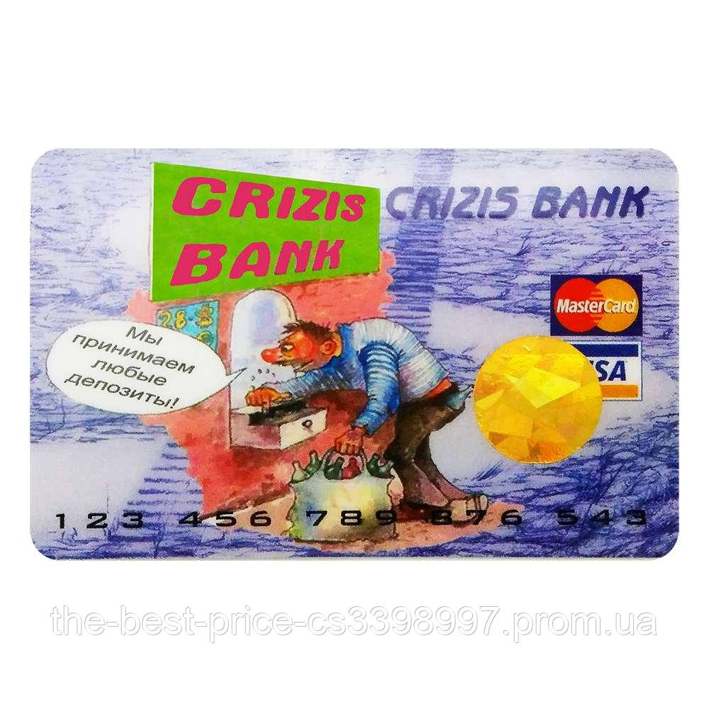 Прикольная Кредитка Crizis Bank