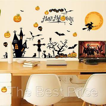 Интерьерная наклейка Дом с привидениями MJ8006 60х90см