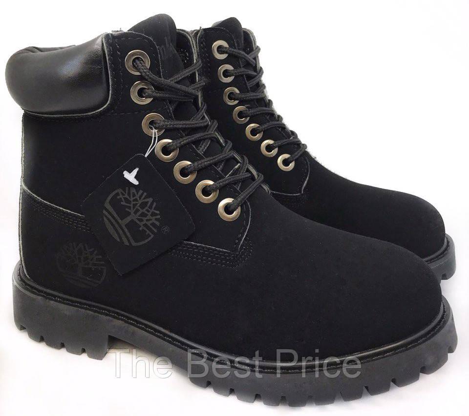 Ботинки Timberland Мужские Зимние с мехом Черные 42