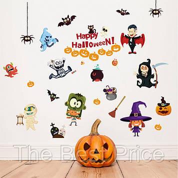 Интерьерная наклейка Вечеринка Хэллоуин SK9096 60х90см