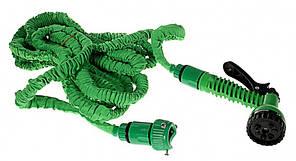 Шланг для полива X-hose 45м