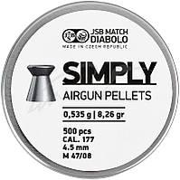 Кулі пневматичні JSB Diabolo Simply. Кал. 4.5 мм, Вага - 0.535 гр. 500 шт/уп