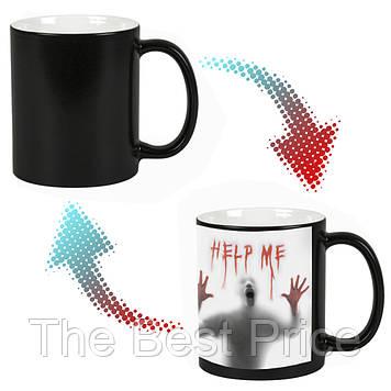 Чашка хамелеон Help me